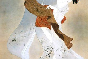 Kagamijishi - Lion Dance by Shinsui