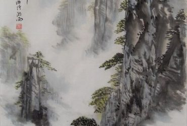 Chinese Inkblush Painting